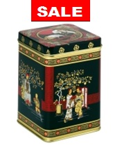 CAFE TEA CADDY BLACK JAP 2KG - ON SALE